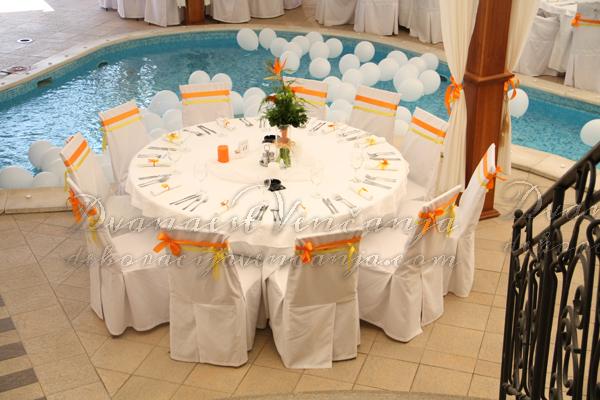 dekoracija stola narandzasto